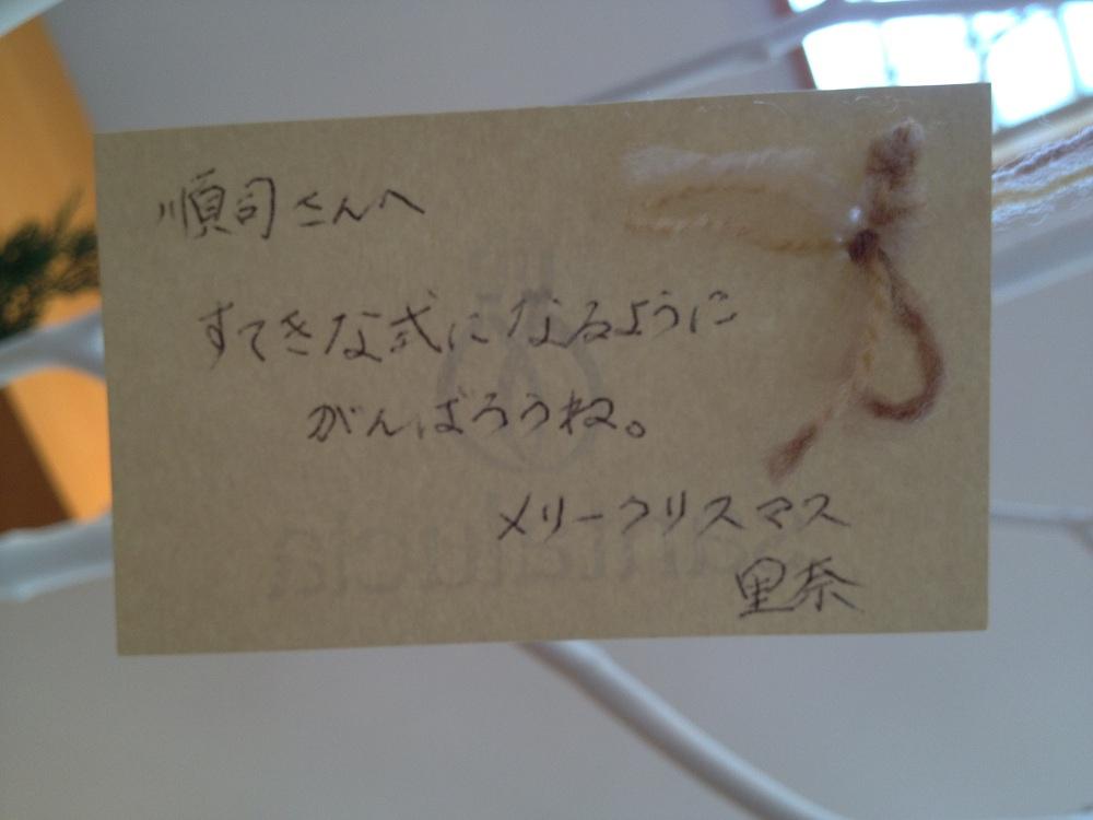 サンタルシアのメッセージツリー☆2012_e0120789_11385726.jpg