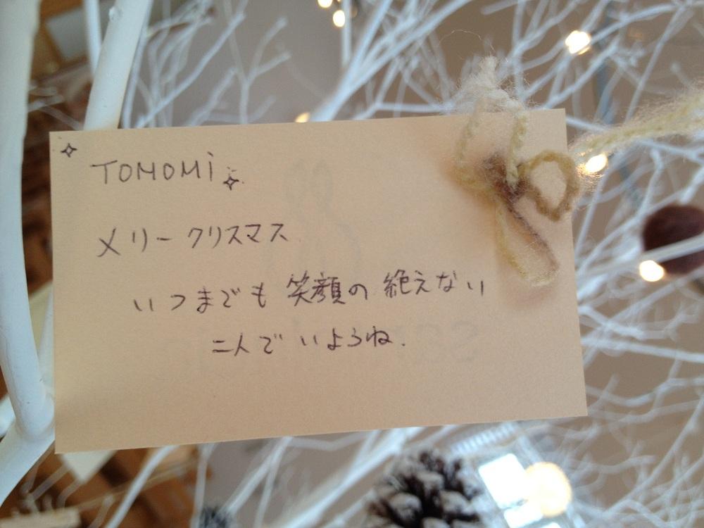 サンタルシアのメッセージツリー☆2012_e0120789_11385918.jpg