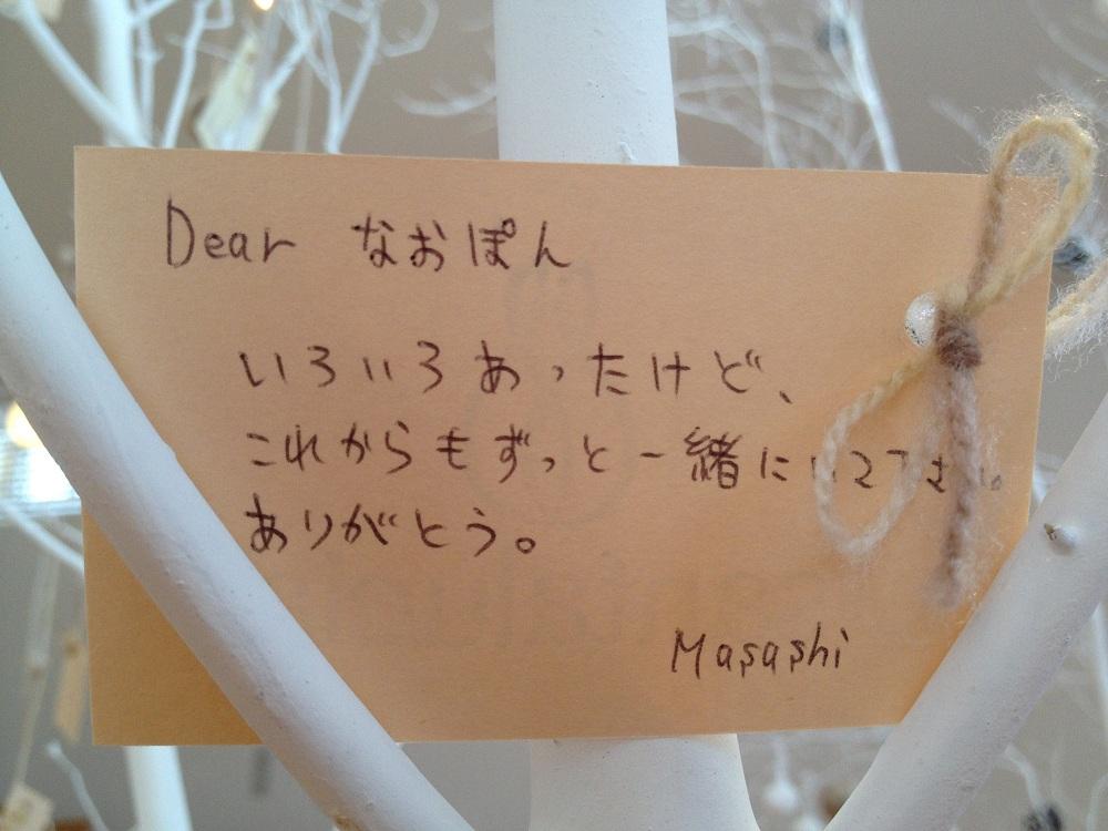 サンタルシアのメッセージツリー☆2012_e0120789_1138616.jpg