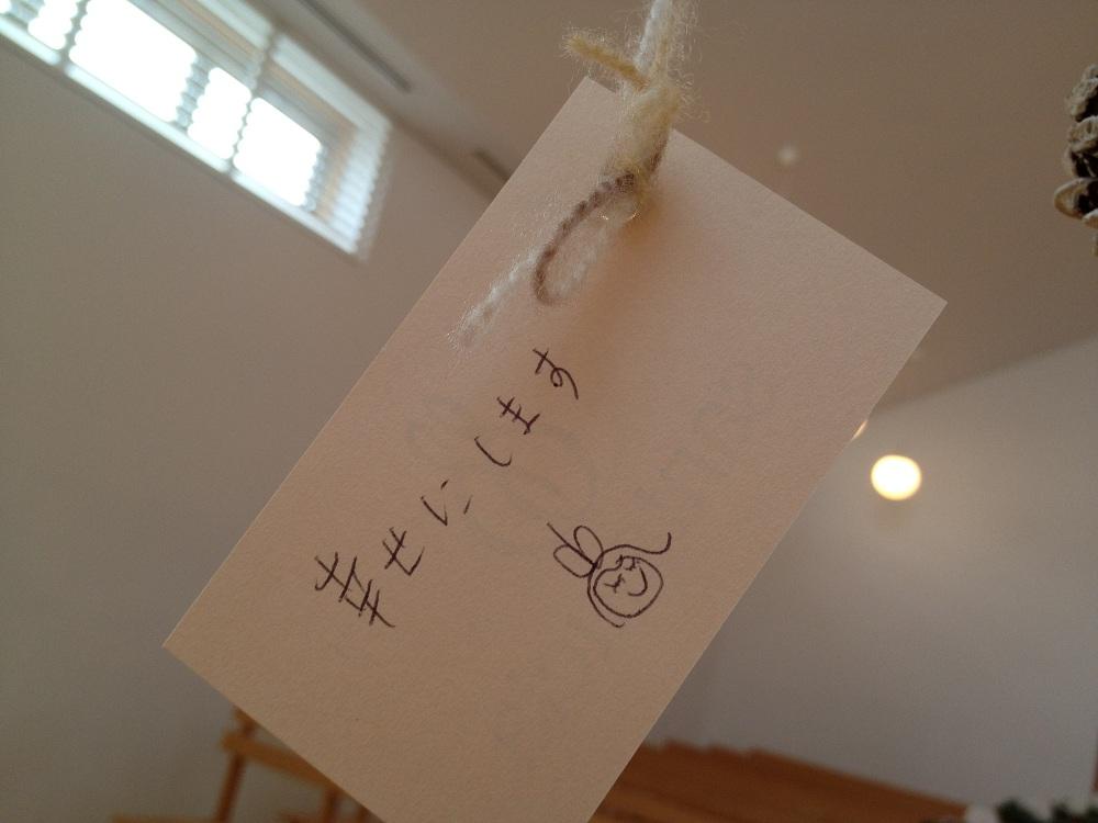 サンタルシアのメッセージツリー☆2012_e0120789_1139391.jpg