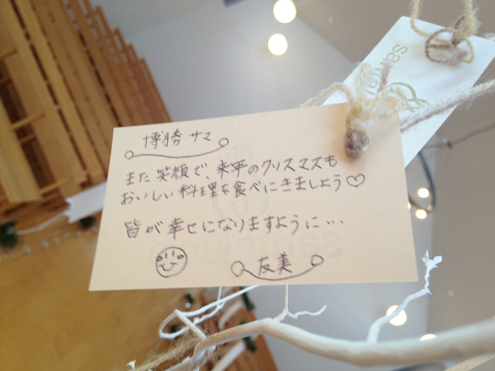 サンタルシアのメッセージツリー☆2012_e0120789_11395389.jpg