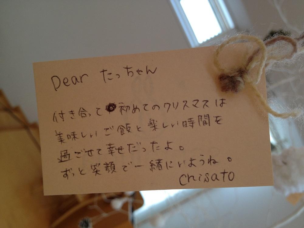 サンタルシアのメッセージツリー☆2012_e0120789_1139661.jpg