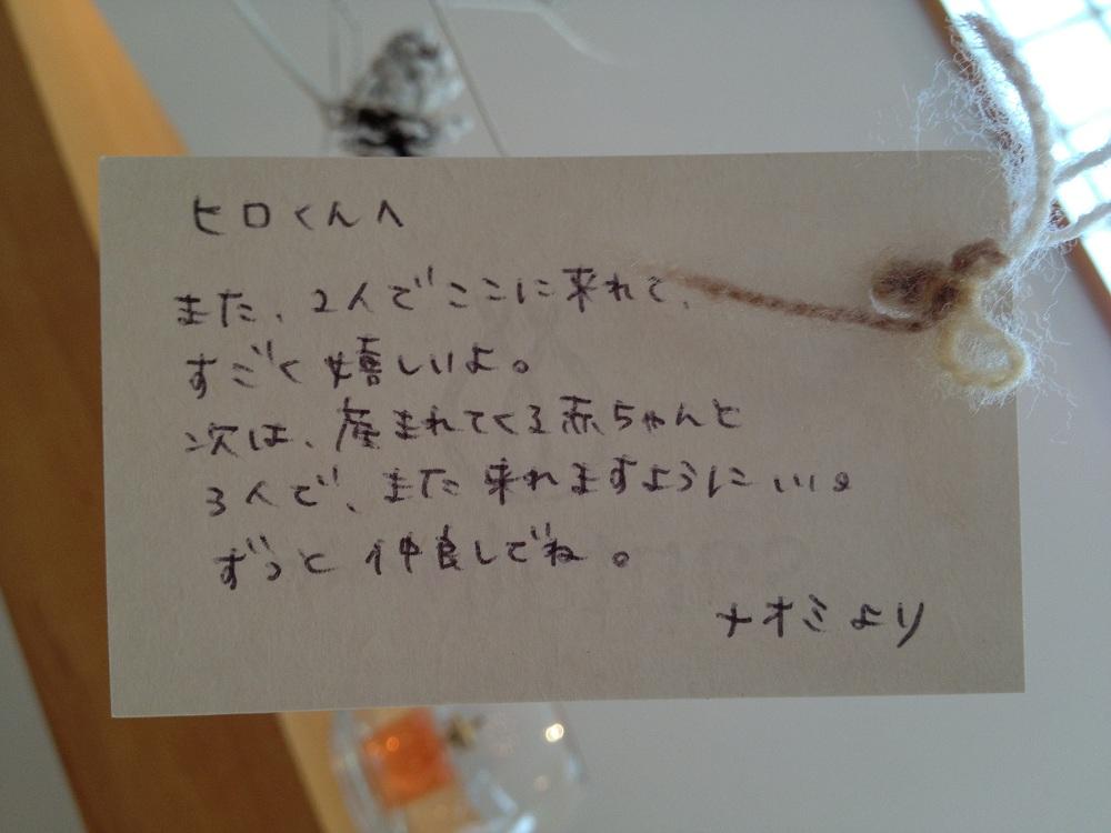サンタルシアのメッセージツリー☆2012_e0120789_11402594.jpg