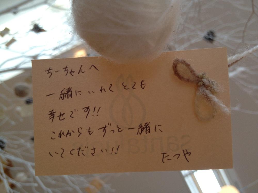 サンタルシアのメッセージツリー☆2012_e0120789_11403545.jpg