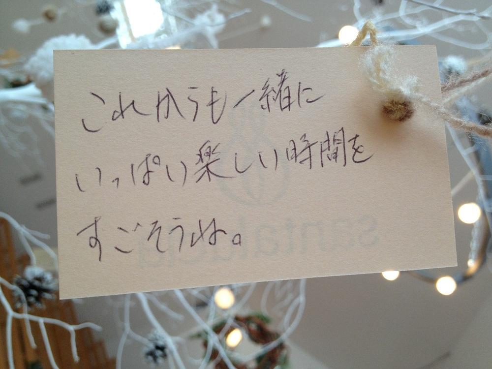サンタルシアのメッセージツリー☆2012_e0120789_11411980.jpg
