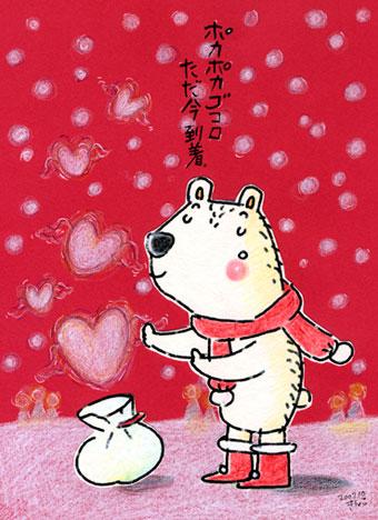 メリークリスマス♪_f0043592_11133163.jpg
