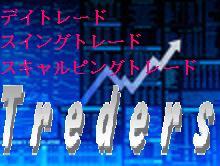 b0251501_15365174.jpg
