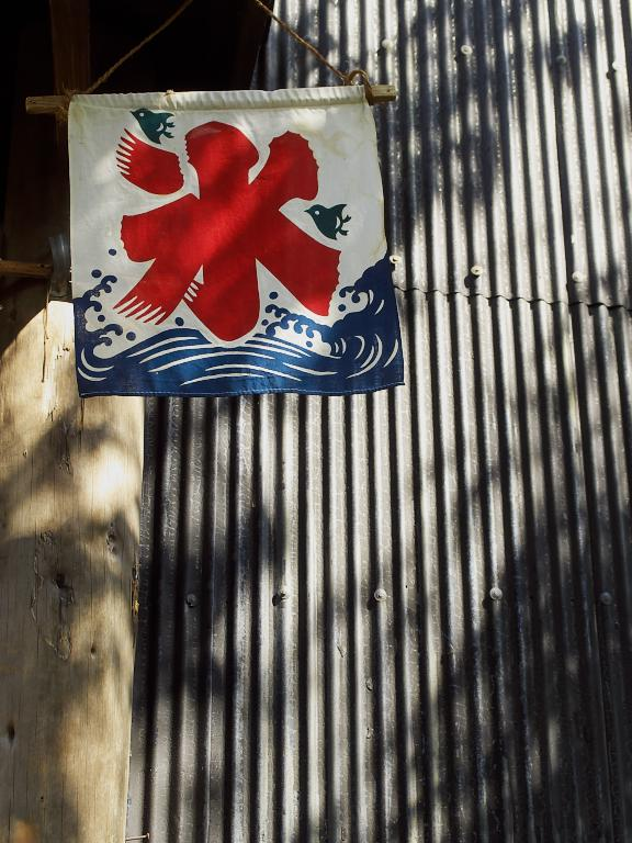 知多半島 半日旅 2012 その11:ギャラリー&カフェ ほたる子さん_d0087407_2352585.jpg