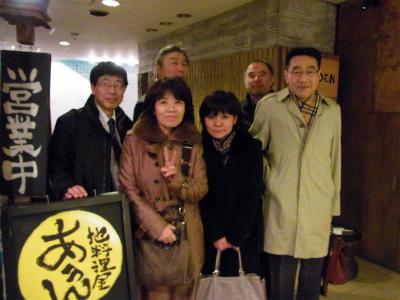 新物島らっきょの天ぷら!_f0157910_12315173.jpg