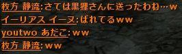 b0236120_11141120.jpg