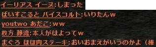 b0236120_1126475.jpg