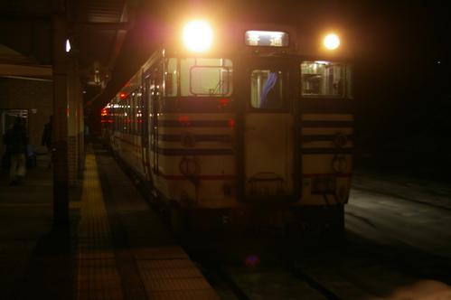 b0283432_9122011.jpg