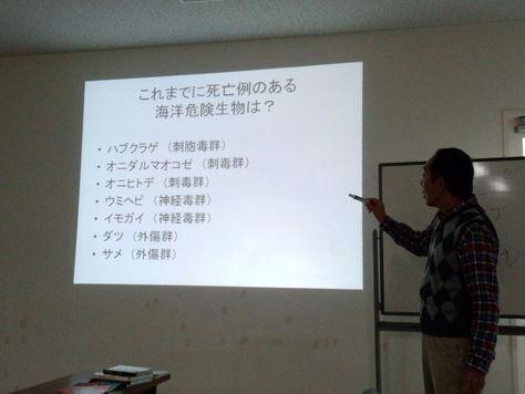 12月26日講習会!!_c0070933_2221253.jpg