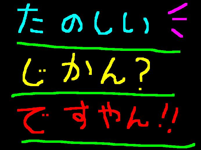 f0056935_10585117.jpg