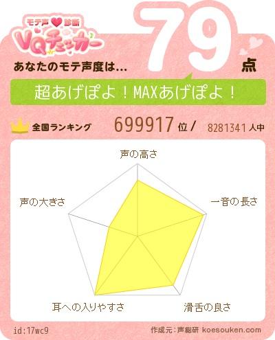 b0182136_19433432.jpg