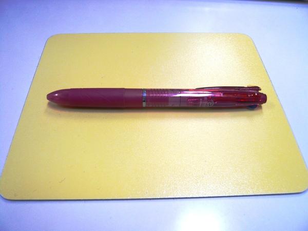 3色ペンが1色に_b0244939_1717348.jpg