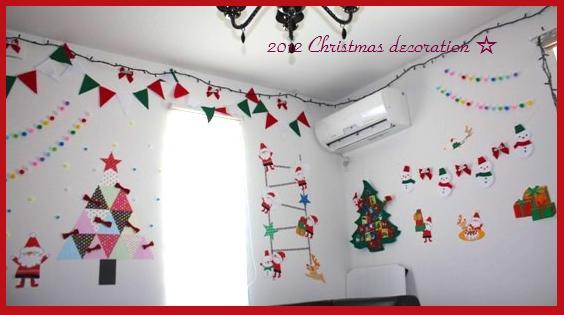 すべての折り紙 クリスマス折り紙飾り作り方 : 柄の折り紙をチョキチョキ貼り ...