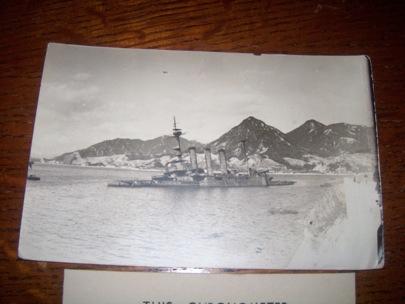 marine chronometer _f0057849_1761911.jpg