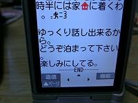d0138650_17283910.jpg