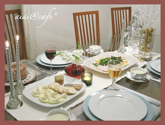 我が家のクリスマス2012_a0056451_14292087.jpg