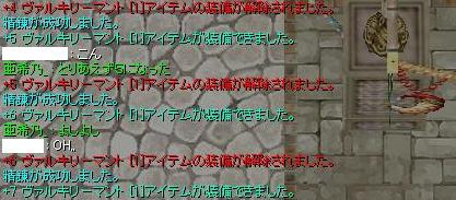 e0066552_23144362.jpg