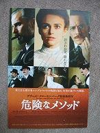 映画ノミネート \'12-3_f0053757_0542944.jpg