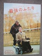 映画ノミネート \'12-3_f0053757_0552336.jpg