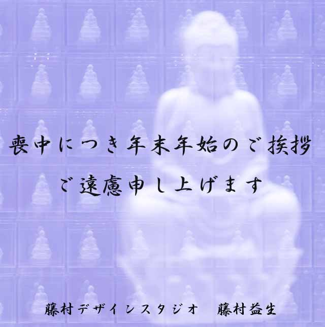 b0156361_932367.jpg