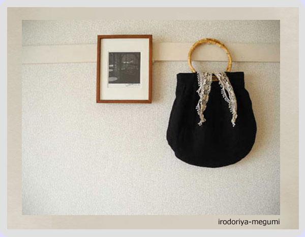 ◆「プレート付きバッグ」◆_e0278869_10213672.jpg