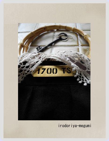 ◆「プレート付きバッグ」◆_e0278869_1022449.jpg
