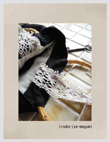 ◆「プレート付きバッグ」◆_e0278869_1023112.jpg