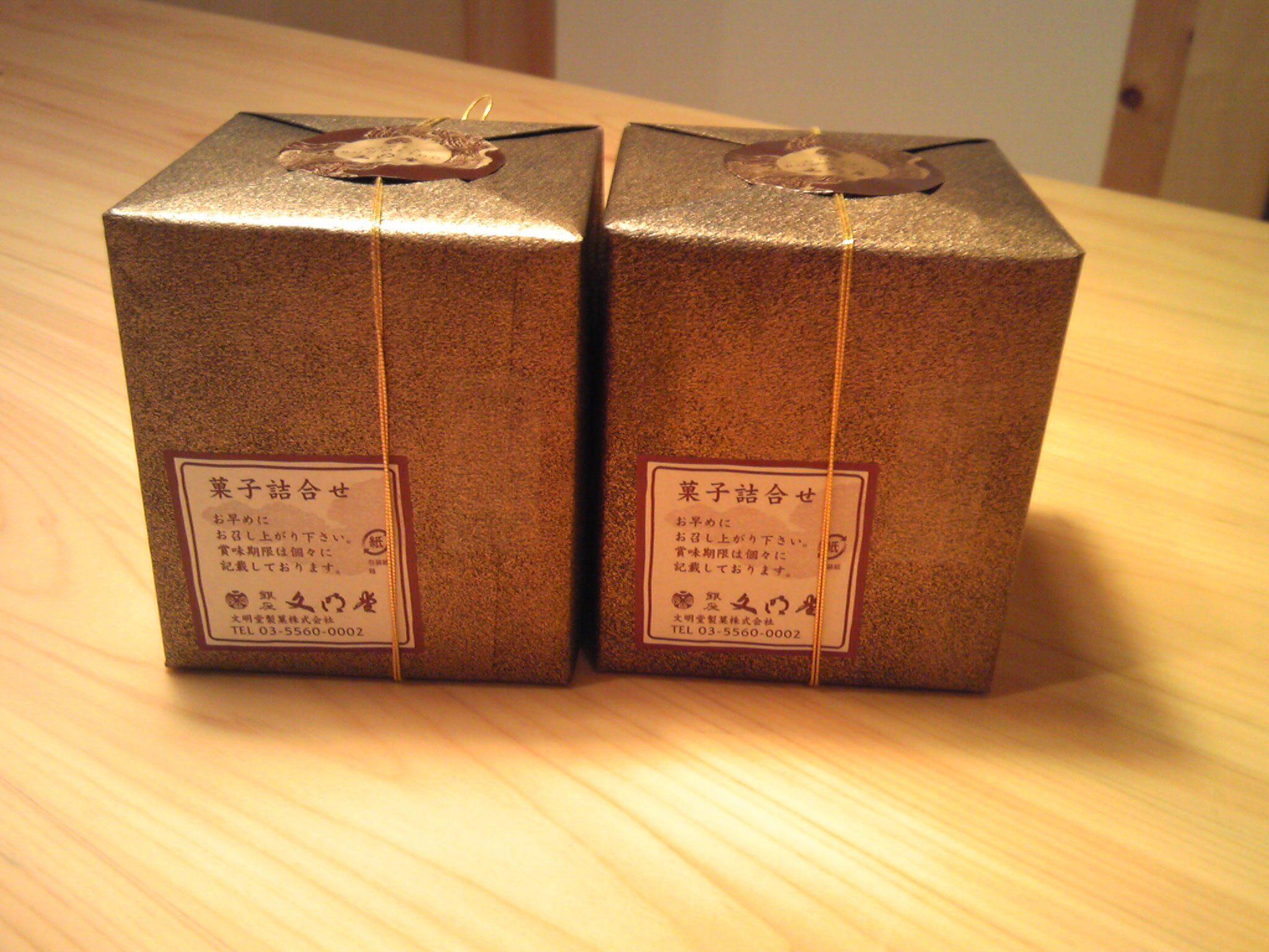 銀座壷焼 発酵バターカステラ_c0234975_7274270.jpg