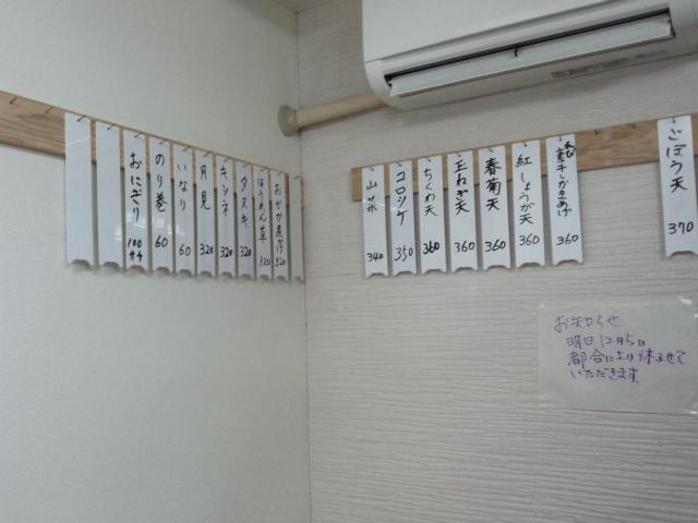 b0081979_2038482.jpg