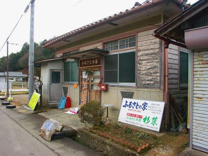 香川の近代建築補遺3_f0116479_10294412.jpg