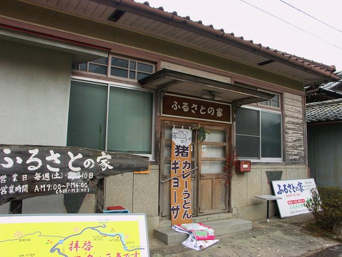 香川の近代建築補遺3_f0116479_10295443.jpg