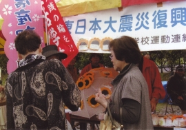 鹿児島県 加治木生活学校【活動報告】_a0226881_17384328.jpg