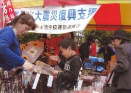 鹿児島県 加治木生活学校【活動報告】_a0226881_17385724.jpg