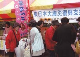 鹿児島県 加治木生活学校【活動報告】_a0226881_17391383.jpg