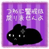 d0247281_1542583.jpg