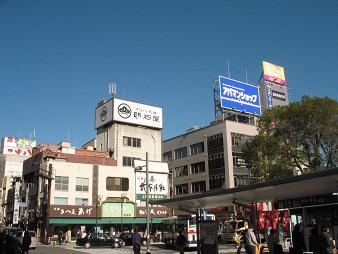 快晴の定休日。パイプたばこ買いに鹿児島中央駅へ_e0130185_20175160.jpg