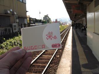 快晴の定休日。パイプたばこ買いに鹿児島中央駅へ_e0130185_208541.jpg