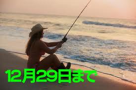 a0133388_11584154.jpg