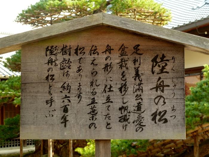 晩秋の京都 29_b0093088_1118394.jpg