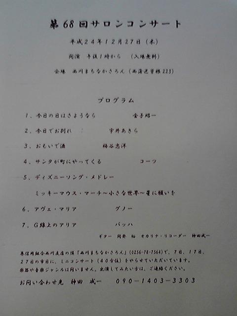 e0046190_1051756.jpg