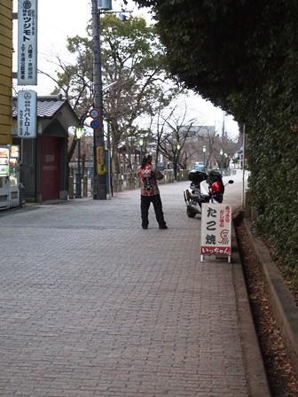 昭和の香り漂うあのお店が!!なんということでしょう~_e0167593_1561997.jpg
