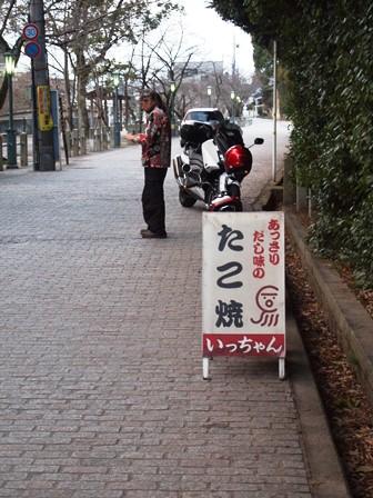 昭和の香り漂うあのお店が!!なんということでしょう~_e0167593_1571171.jpg