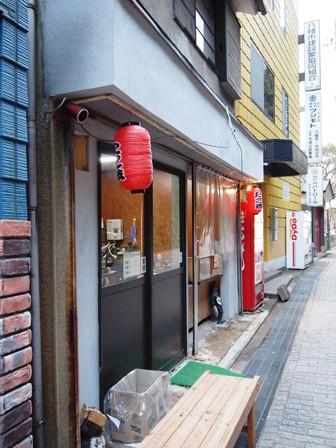 昭和の香り漂うあのお店が!!なんということでしょう~_e0167593_20687.jpg