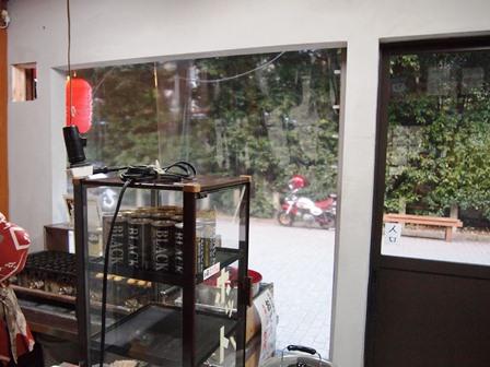 昭和の香り漂うあのお店が!!なんということでしょう~_e0167593_212091.jpg