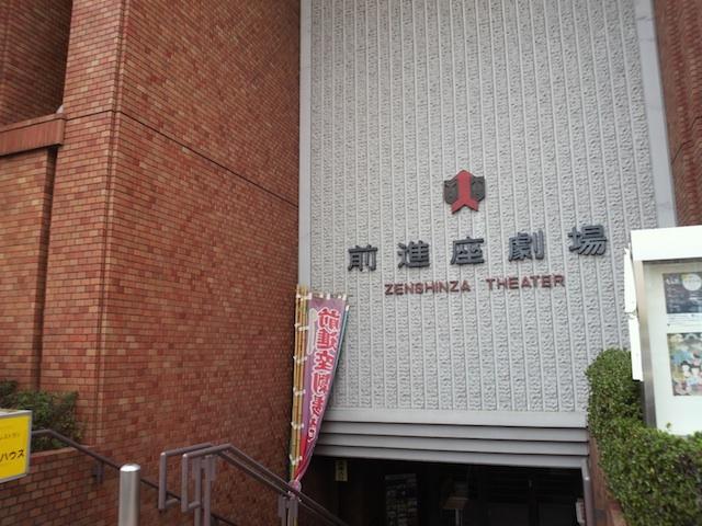 2012年の想い出〜初舞台「喝采」〜_a0114206_18204591.jpg
