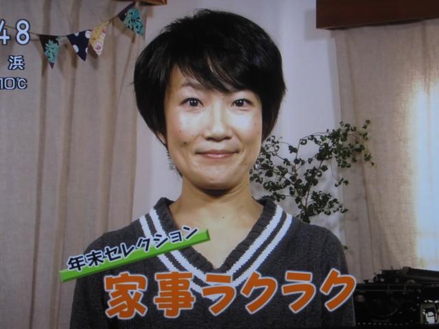 最近の NHKおはよう日本 まちかど情報室 _b0042308_081591.jpg